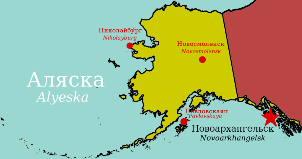 A Russian map produced by Markov which clearly shows Russia's intention to take over Alaska.